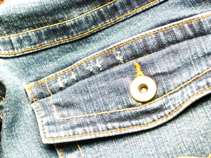 acheter un jean en ligne