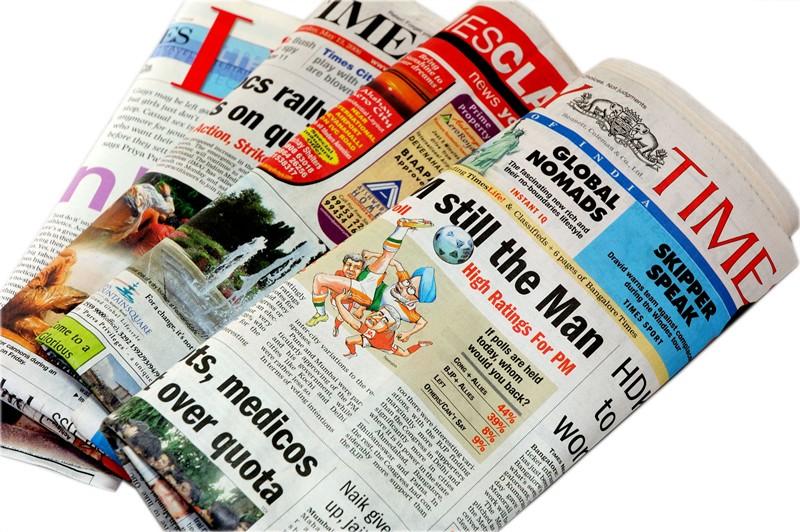 Lire la presse anglophone pour améliorer son anglais